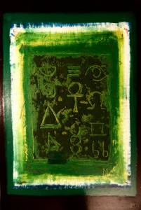 hieroglyphic sdreams